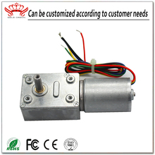 High Torque Low RPM DC Brushless Worm Gear Motor