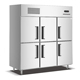 6 Doors hotel kitchen vegetable fruit storage freezer stainless steel commercial refrigerator