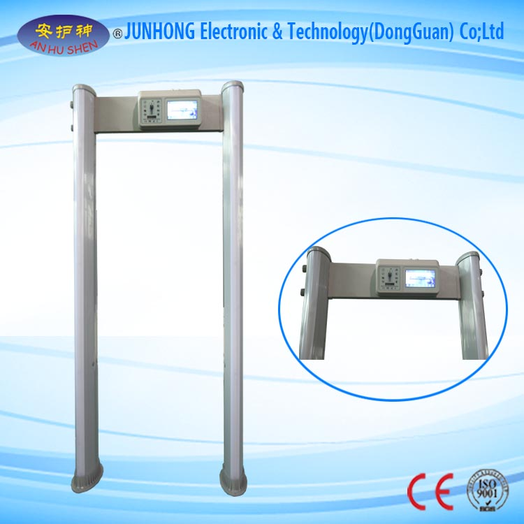 Cylinderal Door Frame Metal Detector for Security Check