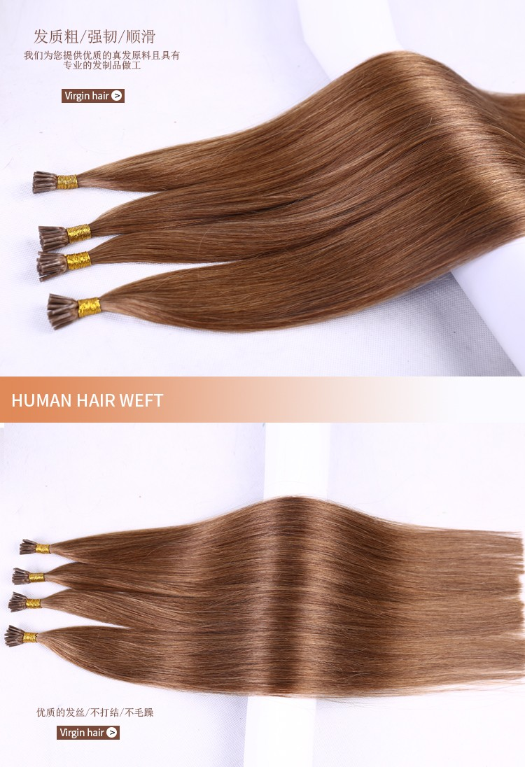 I Tip Blonde Hair Extensions International Hair Company New Trendy