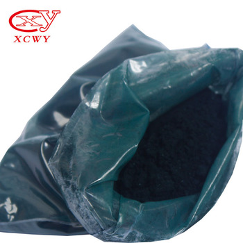 Factory price acid dyes acid green GS CAS 4403-90-1
