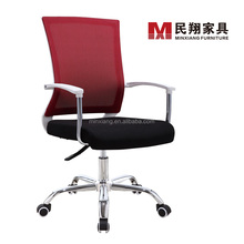 latest durable practical BIFMA middle back mesh SS leg factory customizable direct sell green material office chair
