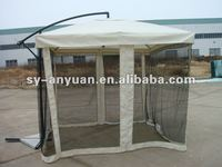 High quality general use patio umbrella mosquito netting