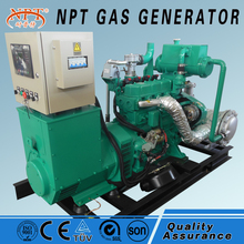 China CE approved 50kw wood gas electric generator for sale