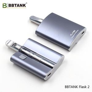 BBTANK Flask 2 400mAh Magnetic Automatic CBD Atomizer 510 Ecig Battery With Button