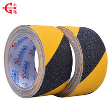 ISO 9001 Factory waterproof silicone anti slip tape grip tape for swimming pool