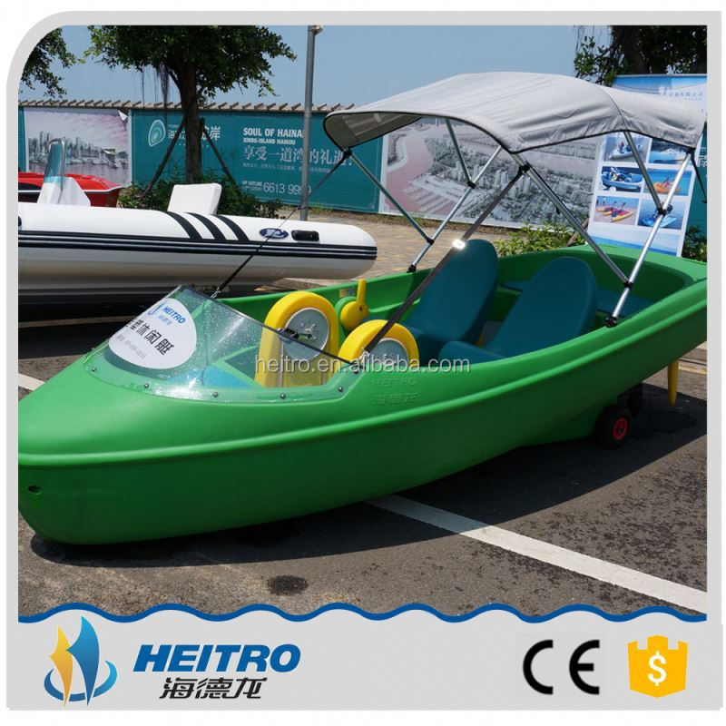 Pedal Boat With Canopy Pedal Boat With Canopy Suppliers and Manufacturers at Alibaba.com & Pedal Boat With Canopy Pedal Boat With Canopy Suppliers and ...