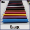 600d polyester fabric making for down jacket