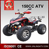 cheap 200cc atv cool sport 200cc atv china atv 200cc