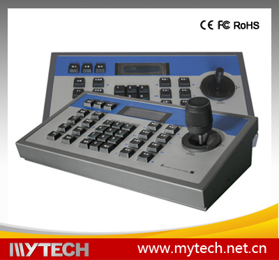 programmable keyboard controller ptz dome
