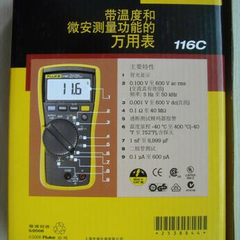 Fluke 116/industrial True-rms Hvac Digital Multimeter With Temperature  F116/ Multimeter Digital Display China Supplier Wholesale - Buy Fluke