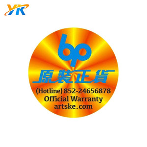 Logo Customized Anti-Counterfeiting Hologram Label With Serial Numbers