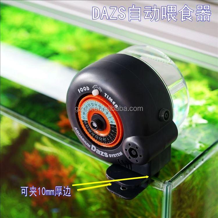 Wholesale Resun AF-2003 Adjustable Auto Fish Feeder Aquarium Tank ...