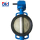 Cast Iron Pancake Wafer 4 Hole Type China Manufacturer Middle Clamp Rubber Seated DN200 Butterfly Valve With Good Prices