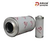 engine stainless mesh excavator hydraulic HBX-400X40/YLXA-12C filter element
