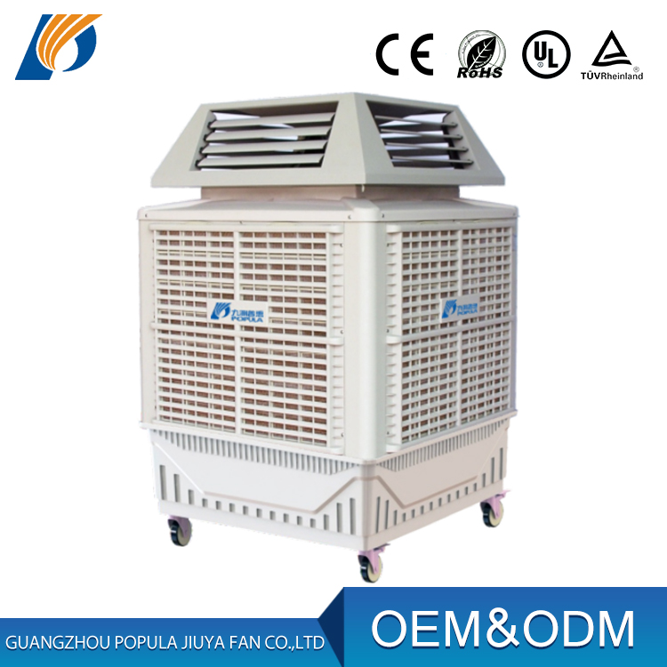 Large air volume 8 speed airflow adjustment outdoor general large scale movable evaporative air cooler