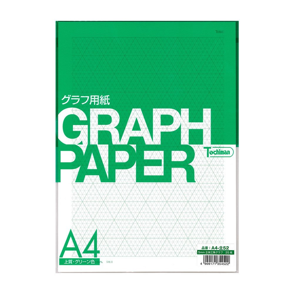 Sakaeshigyo Tochiman three-dimensional triangular graph (Isometric Graph) 5mm paper 81.4g 180mm ¡Ñ 259mm A4 25 sheets green color A4- stand 52