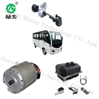 15kw 168v Pure electric High torque electric car engine