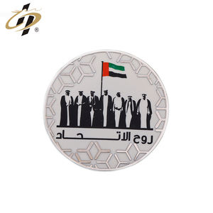 Custom iron stamp hard enamel print UAE national day metal souvenir coin