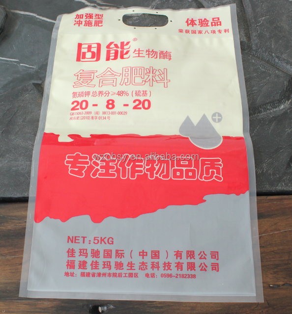 plastic flexible package