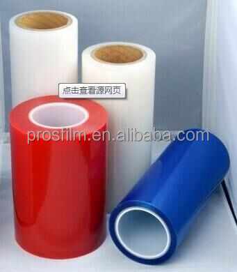 2017 hot sale red 35 micron thickness 70mm width 40g adhesion PE protective film