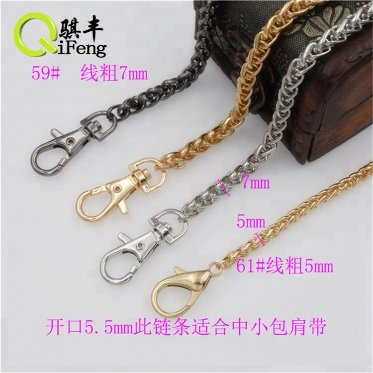 silver colour bag accessories metal chain for purse handle