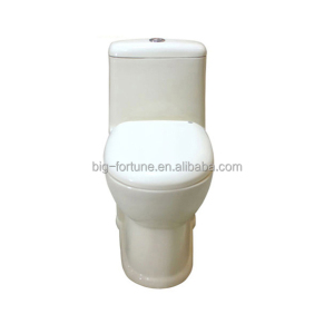 Toto Toilet Prices, Wholesale & Suppliers - Alibaba