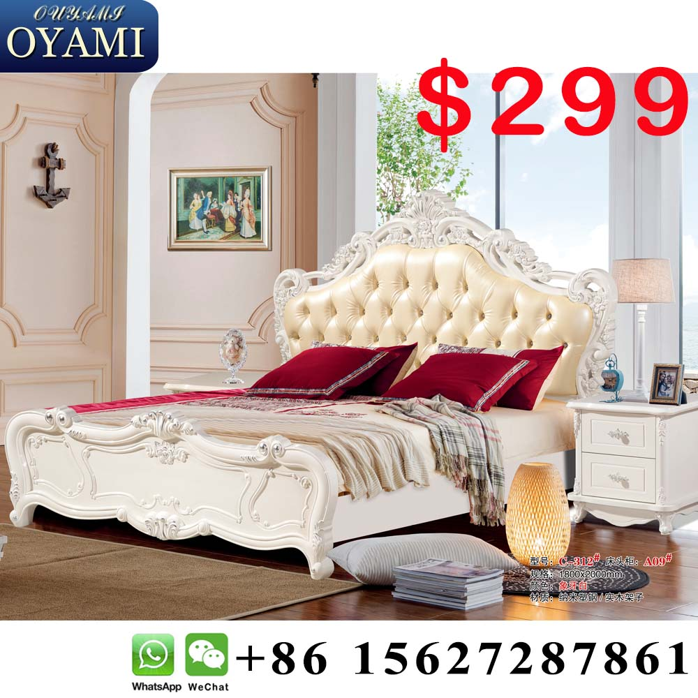 luxury royal new classic antique french style beauty adjustable furniture set king size solid wooden latest double designs bed