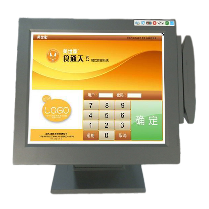 15 inch Touchscreen POS Cash Registers /Touch point of sales /POS Machine POS Solution DTK-POS1556