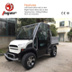Light Duty Electric 2 Seat cargo transport vehicles with CE certificate