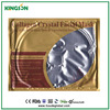 /product-detail/best-quality-hot-sale-collagen-facial-mask-face-mask-china-supplier-1889460590.html