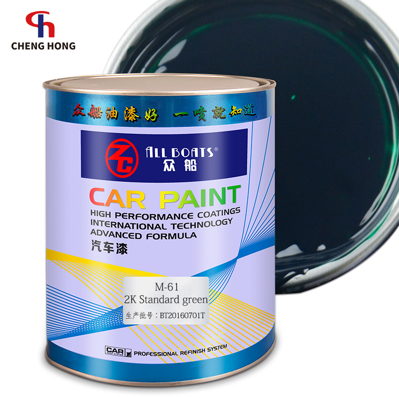 Anti rust and corrosion two-component vehicle body repair paints green  colors tints automotive coating