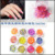 2017 wholesale fluorescence round colorful 12colors nail art decoration
