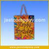 Patented sound twisted handles brand paper bag, New style brand paper bag, custom twisted handles famous brand paper bag