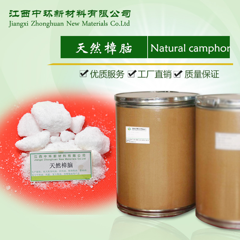 Wholesale Synthetic Camphor Powder Supplier With Low Price