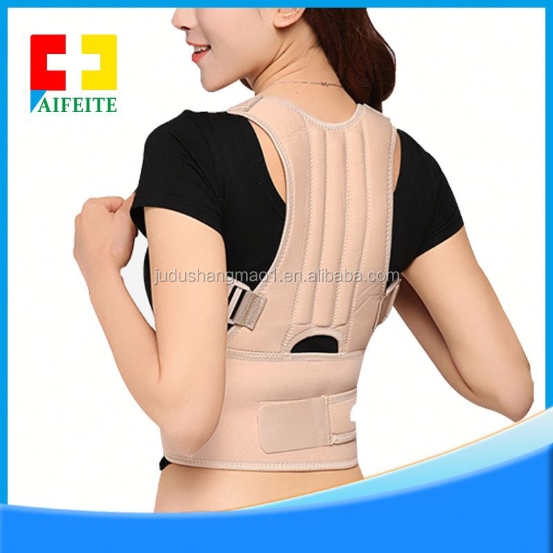hight quality royal back upright magnetic posture support