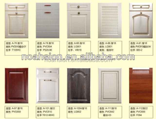 עדכני מצא את הום סנטר דלתות פנים היצרנים הום סנטר דלתות פנים hebrew ושוק NQ-94