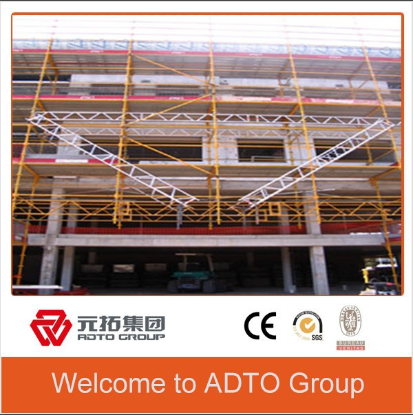 Layher Scaffolding Unit Steel Ladder Beam