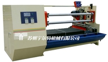 YET03-03 automatic kraft paper tape cutting machine