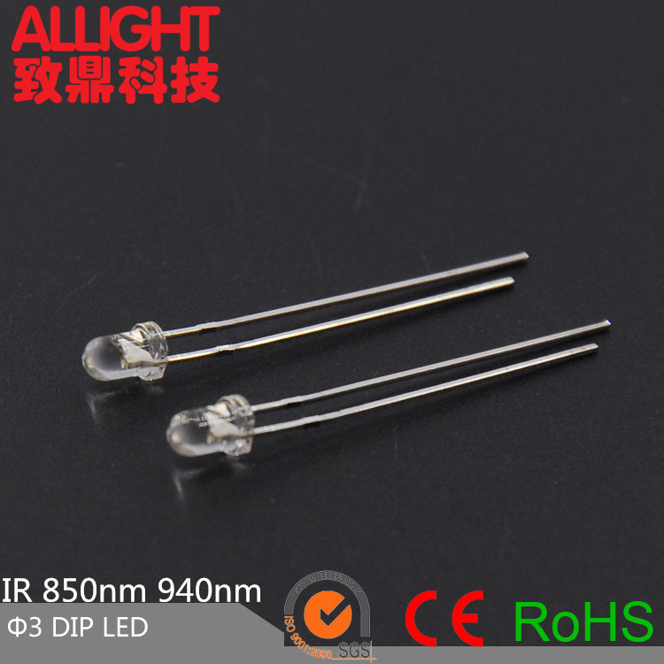 Electronic Component 3mm 5mm Infrared Emitting Diode LED for PCB Board Assembly