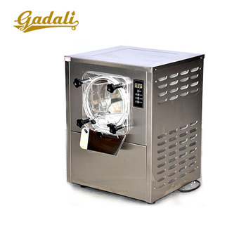 Small business ice cream making machine 60kg portable hard ice cream machine price