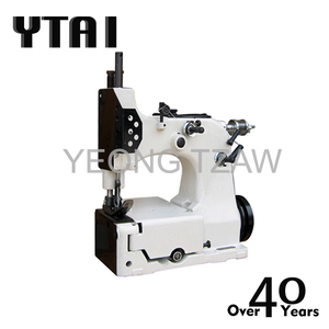 YT-35G HIGH-SPEED BAG INDUSTRIAL SEWING CLOSER FOR PLASTIC WOVEN BAG, PAPER BAG
