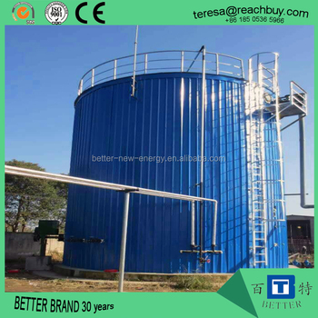 China Organic waste treatment to Energy Equipment, waste water digester tank for biogas project