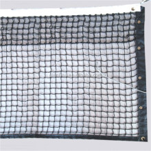 Tennis Rebound Net Double Layer Tennis Net