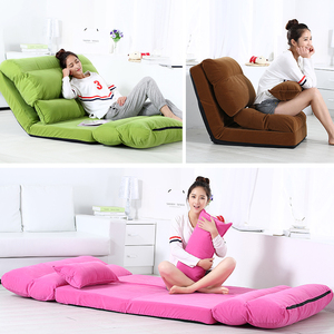 japanese multifunction recliner seating folding floor chair tatami lazy sofa bed