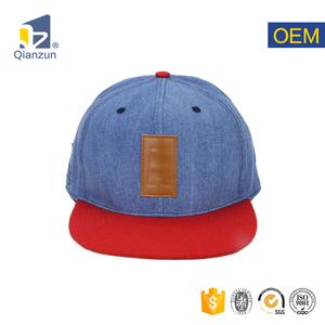 9cff80c343693 Leather Custom Snapback Wholesale