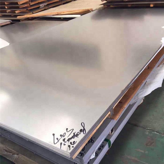 410/1. 4006 2B/NO.4/BA/miroir/feuilles d'acier inoxydable N ° 1 fournisseur
