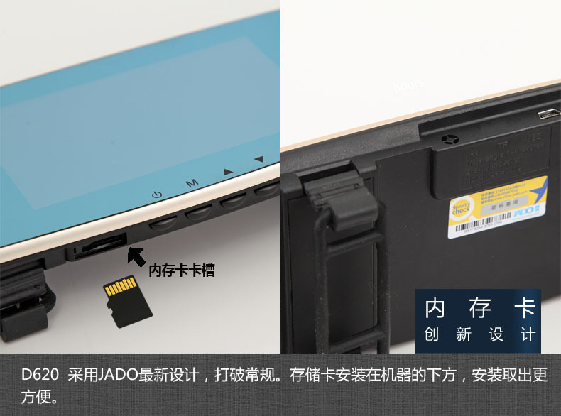 Jado D620 зеркала тахограф с двумя объективами HD 1080 P ночного видения заднего вида одна машина