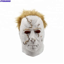 Promocional feio do michael myers de halloween máscara de látex