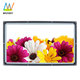 Open frame flush mount 32 inch 1080P LCD monitor with high brightness 1000 nit